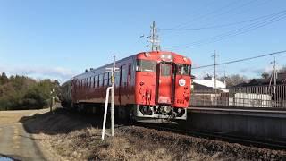 烏山線キハ40形 小塙駅到着&発車