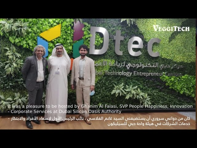 VeggiTech hosted by DSO and Dtec - 2