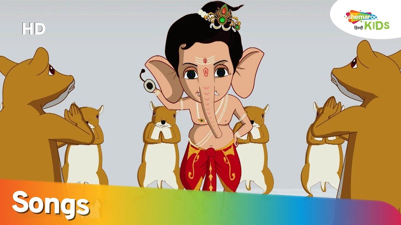 गणेश चतुर्थी स्पेशल : दे ताली दे ताली गणपति बापा मोरया  गाना बच्चों के लिए | Shemaroo Kids Hindi