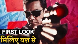 Race 3| Bobby Deol| First Look