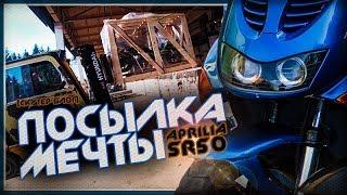 видео Московский Скутер Клуб