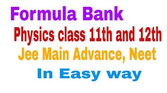 All Formula of Physics class 11th  | Study Smartly |