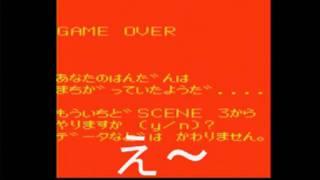 幻魔大戦 PC-6001 pc retro game