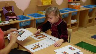 Индивидуальное занятие с ребенком группы компенсирующей направленности (ЗПР)