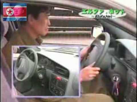 North korean car commercial subtitled