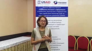 Алтынай Мамбетова: советы для дата-журналистов