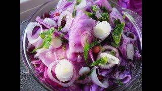 Маринованная фиолетовая капуста.