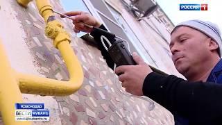 Техническое обслуживание внутридомового газового оборудования (ВДГО) в Краснодаре