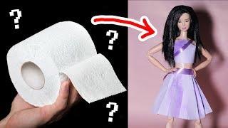 как сделать платье из туалетной бумаги своими руками