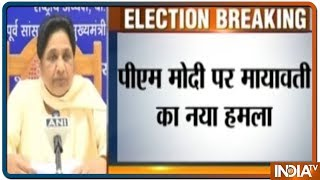 Mayawati slams PM Modi, says included himself in poors for political gains