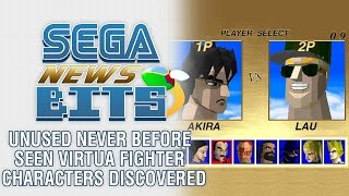 Unused Virtua Fighter Characters Discovered