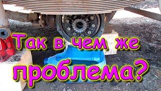 Ремонт переднего моста в  УАЗ буханке. (04.20г.) Семья Бровченко.