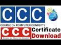 NIELIT CCC Certificate Download from mobile, computer you get download your certificate. Really.....