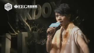 張敬軒 Hins Cheung - 青春常駐 (KKBOX LIVE)