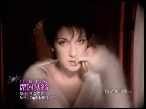 Celine Dion - My Love Ultimate Essential Collection Medley