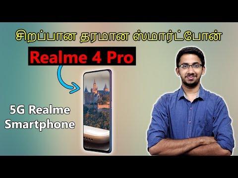Realme 4 Pro - எதிர்பார்த்ததை விட சிறப்பான தரமான ஸ்மார்ட்போன்!   Tamil   Tech Satire