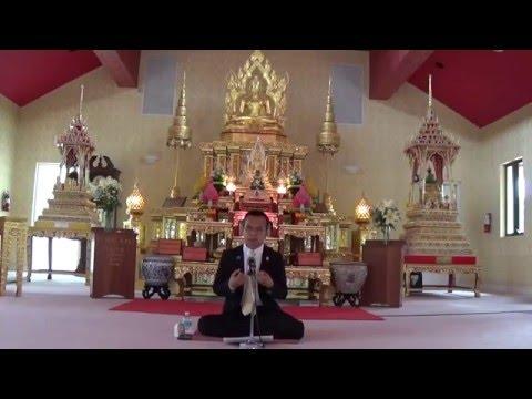 Meditation Workshop 2016 [1] Wat Mongkolratanaram Tampa