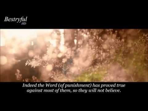 beautiful & emotional Quran Recitation || by Hazza Al Balushi