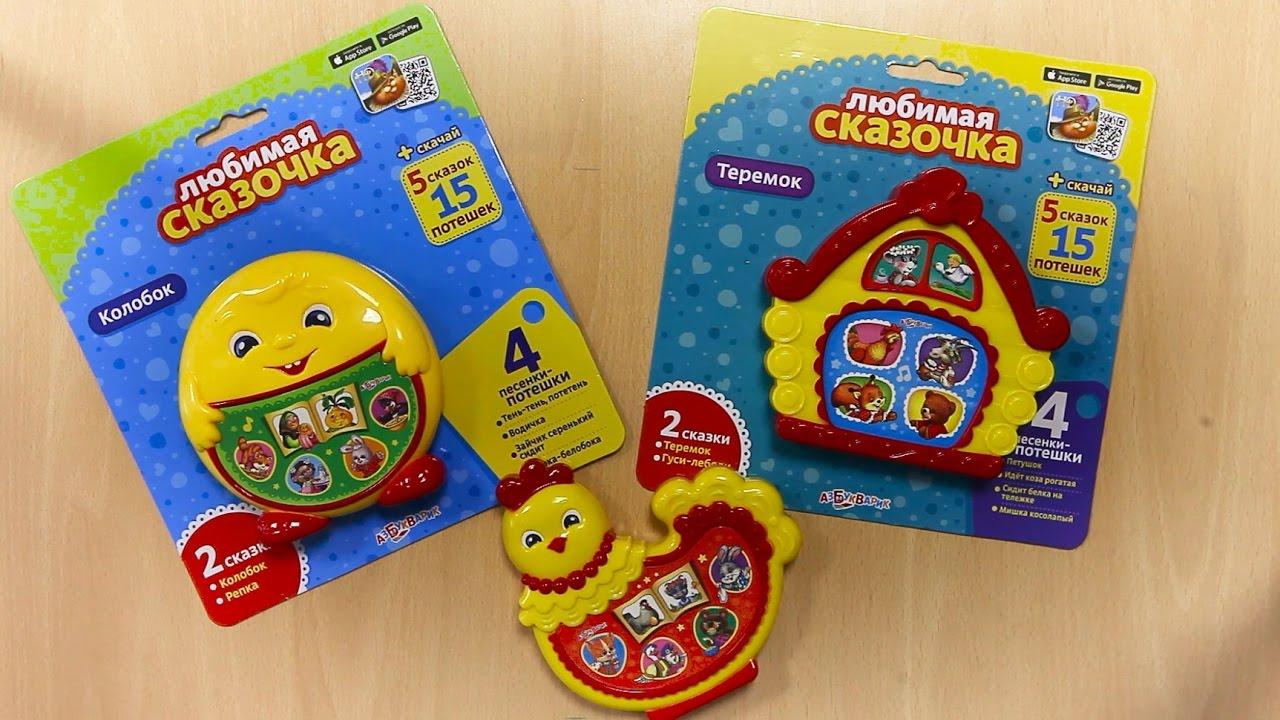Обзор серии игрушек