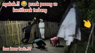 PRANK POCONG VS KUNTILANAK TERBANG AUTO LONCAT PAGAR LUCU 🤣 NGAKAK.!!