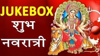 New Mata Bhajan JUKEBOX | Mata Ki Bhetein | Durga Mata Songs 2016 | Studio Star Music