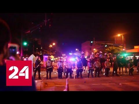 Протесты в США не утихают. В Миннеаполисе введен режим ЧС - Россия 24