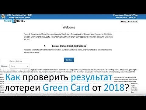 Как проверить результат лотереи Green Card от US DVO-2018?