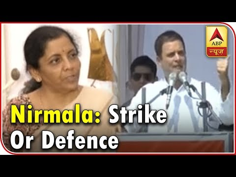 Master Stroke: Nirmala Sitharaman Hits Back At Rahul Gandhi Over Rafale Deal   ABP News