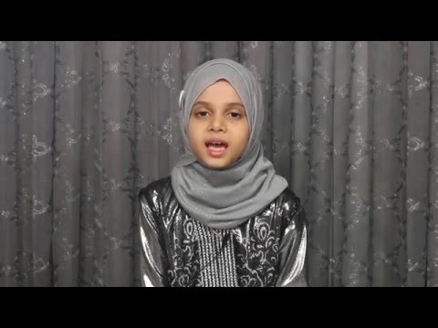 maryam-masud-laam-is-reciting-surah-al-mulk