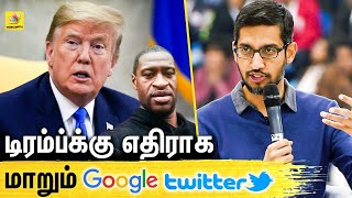 Social Media | Google Twitter in favour of Protesters