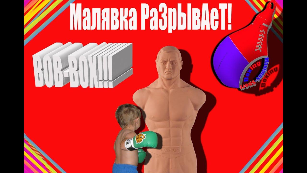 Боксёрские груши купить в минске, купить манекен для бокса в минске. Выбираем мешок для бокса. Однажды вы приходите к мысли: необходимо приобрести боксерский мешок. На что обращать внимание при покупке!. Все характеристики важны: материл, наполнитель, форма и вес. Необходимо подойти к.