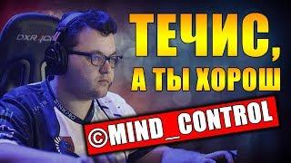 MIND_CONTROL НА ФУРЕ ЖАРИТ С МИНЕРОМ НА ЛАЙНЕ   TECHIES DOTA 2
