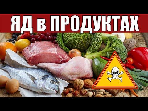 Топ 10 тяжелых металлов в продуктах питания их вред для здоровья Это Нужно Знать и быть на чеку