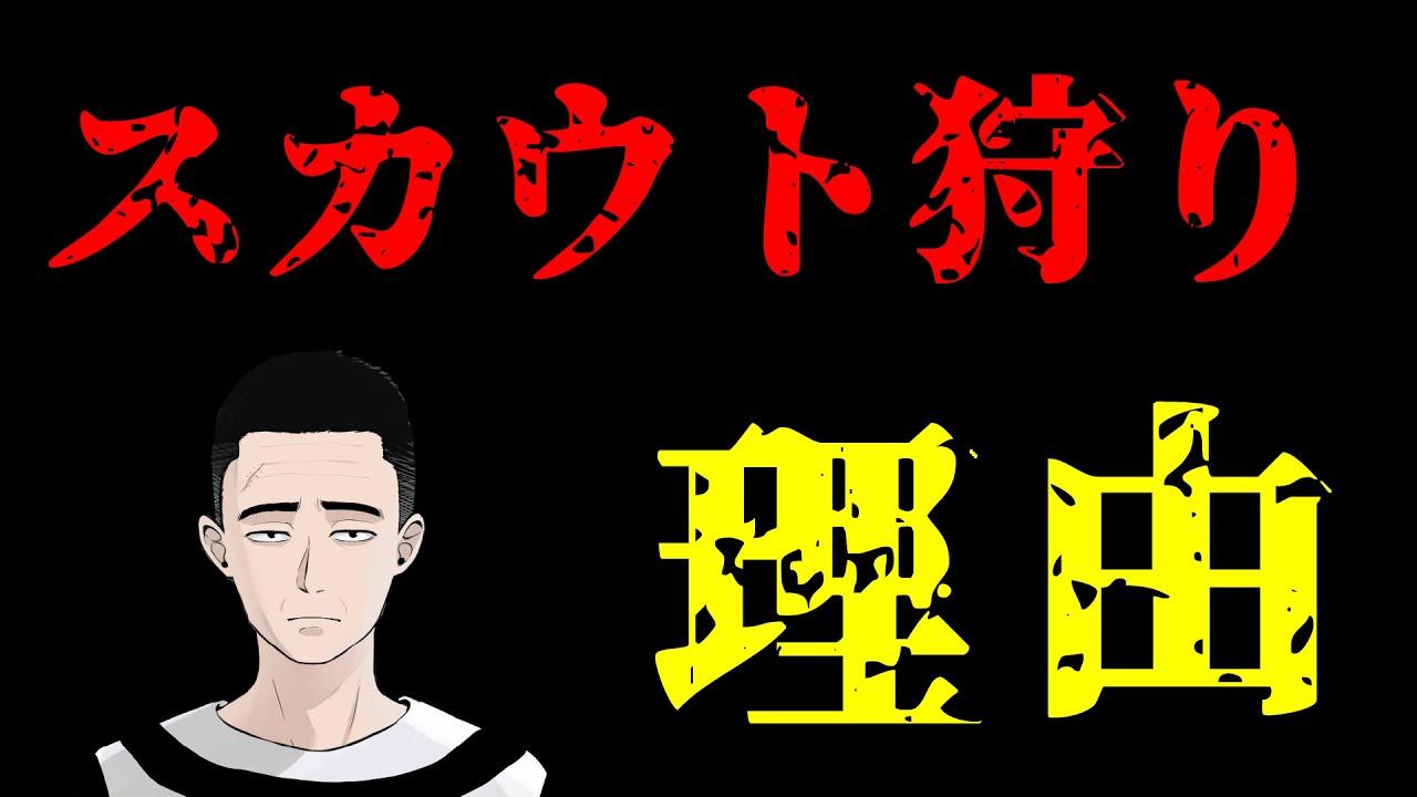懲役太郎チャンネル YouTubeチャンネルアナリティクスとレポート