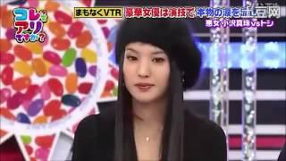 南沢奈央 豪華女優は演技で本物の涙を流せる?涙を利用しピンチを脱した...