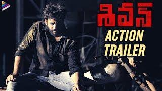 Shivan Movie Action Trailer | Sai Teja | Taruni Singh | Shivan 2020 Latest Telugu Movie