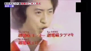 Download lagu コン・バトラーVのテーマ_水木一郎(1978LIVE)