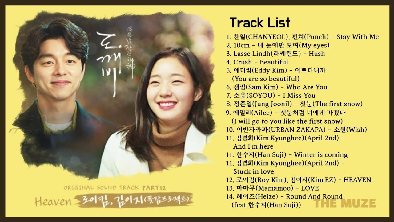 Download [Playlist] 도깨비 OST 전곡 모음 (Goblin OST) | Full Album