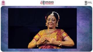 Institutions Of Bharatanatyam  Pera