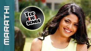 Top 10 marathi songs of the week 10 Apr 2017 Latest Marathi songs Top 10