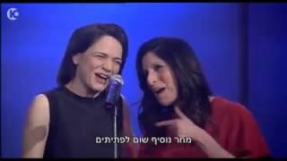 שיר האמהות של גב האומה