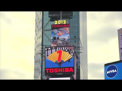 Japanese Countdown in Times Square 2011-2012