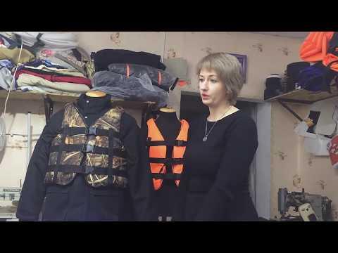 Спасательный жилет купить Украина цена у производителя опт