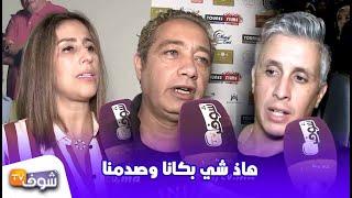 بكاء وانهيار أشهر الممثلين المغاربة في تعليقهم على الأم لي لاحت ولادها..هاذ شي بكانا وصدمنا