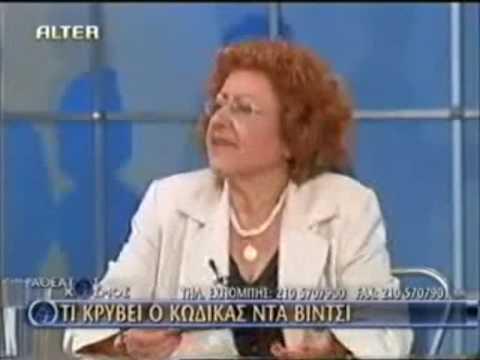 DA VINCI maria tzani  2/2