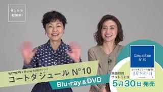 """クールでナチュラルな体質""""を持つ女優、小林聡美と大島優子。 2人の女優..."""