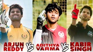 Adithya Varma Is Better Arjun Reddy & Kabir Singh? Full Detailed Comparison