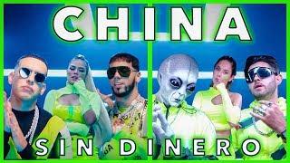Anuel AA, Daddy Yankee, Karol G, Ozuna & J Balvin - China  * PARODIA SIN DINERO *