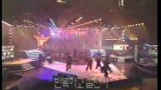 [4th] H.O.T I yah! 19991002 Music Camp Come back