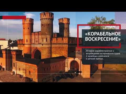 """Проект """"Музейный квартал"""""""